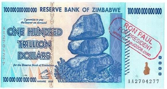 100trillion.JPG