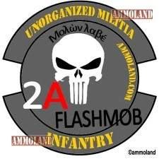 2A-Flashmob-225x225.