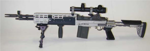 300px-Mk14_EBR.