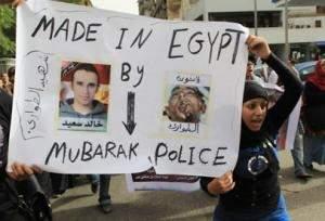 44035_Egypt_torture.