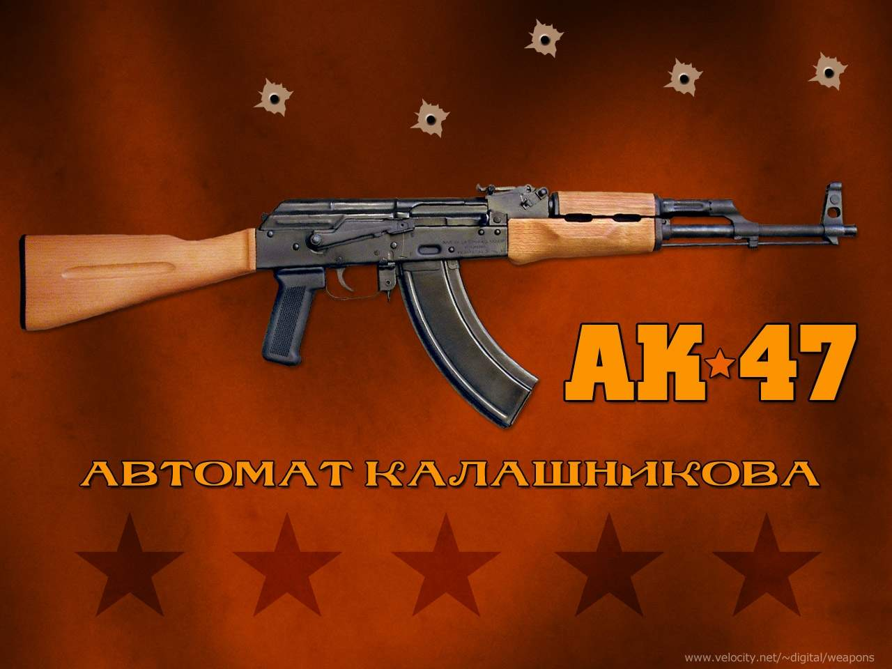 ak47_avtomat_rust_145.