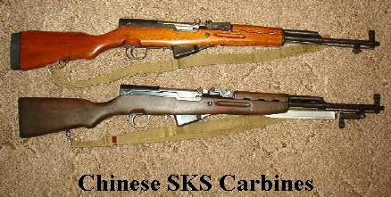 chinese_sks_carbines_norinco_fac_26_121.