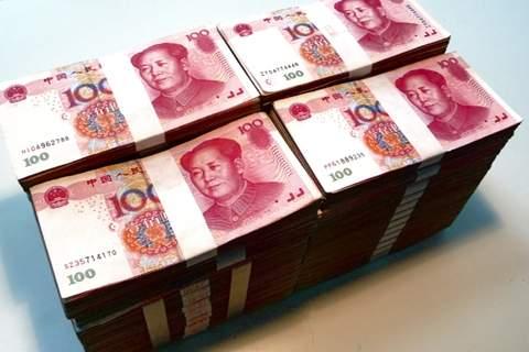 Chinese_Yuan.