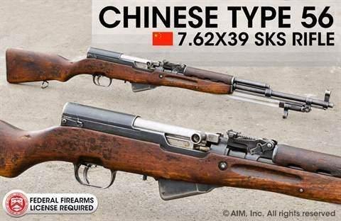 F3CSKSM59X.