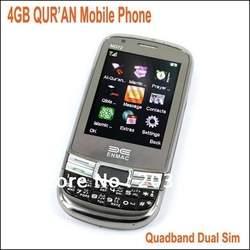 Free-Shipping-Dropship-4GB-font-b-Quran-b-font-font-b-Mobile-b-font-Phone-Muslim._250x250.