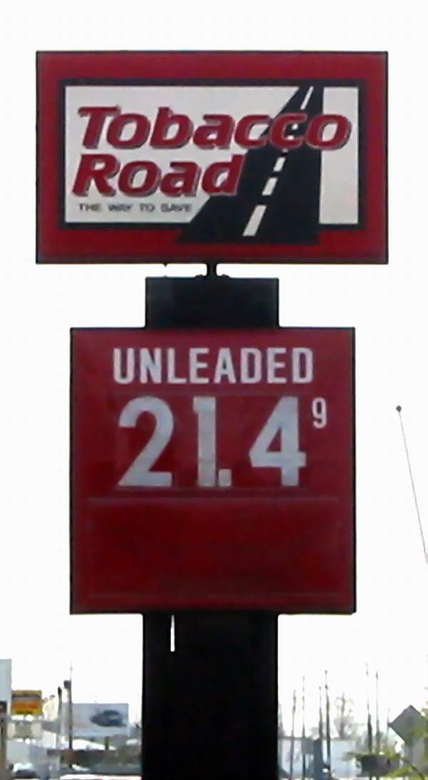 gas21.49 003.