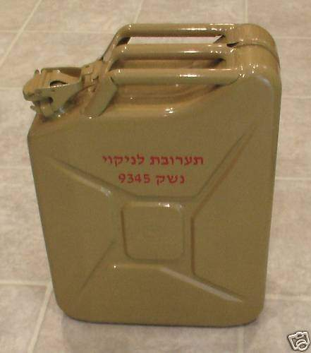Jerry Can-1.
