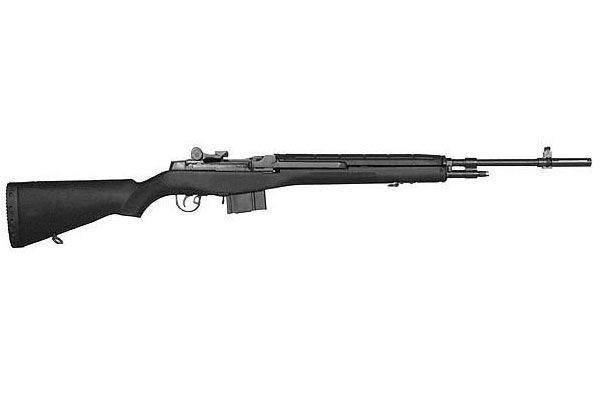 M1A_Standard_Rifle.