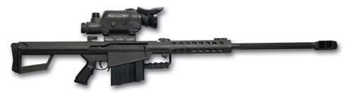 M82A1_afmil.