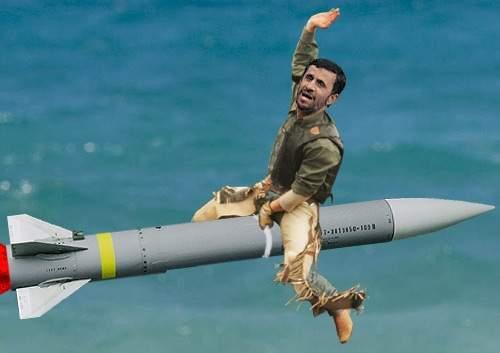 mamali-missiles.