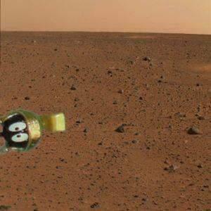 Martian.