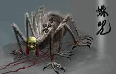 spidermonster.